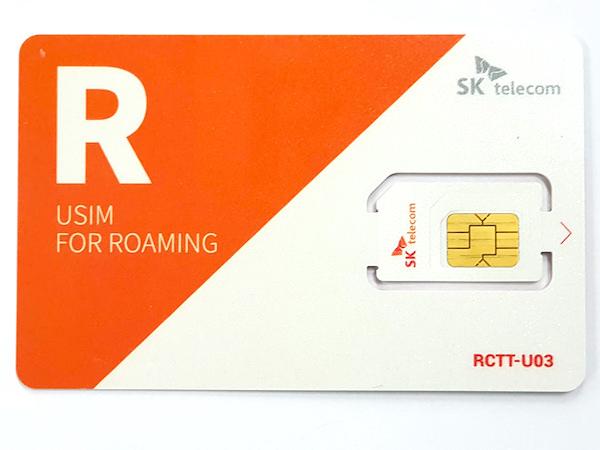 SK-telecom-sim