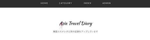 Asia-Travel-Diary