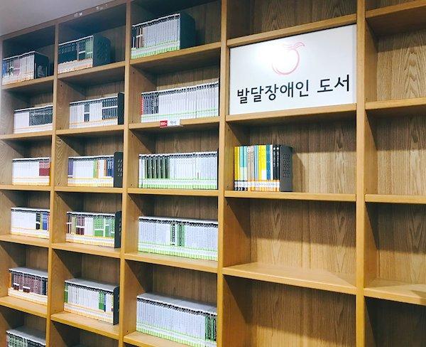 ソウル図書館1階
