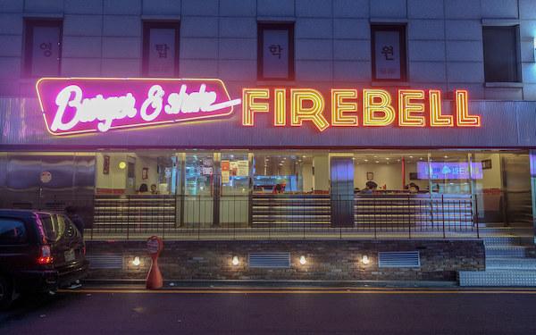 fire-bell