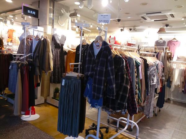 goto-mall