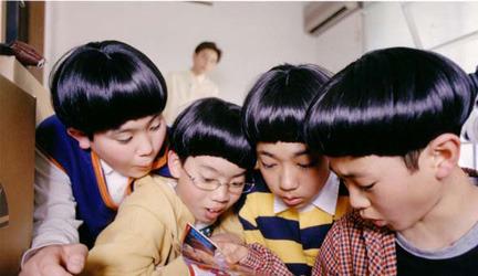 韓国男性ヘア
