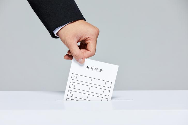 韓国-選挙